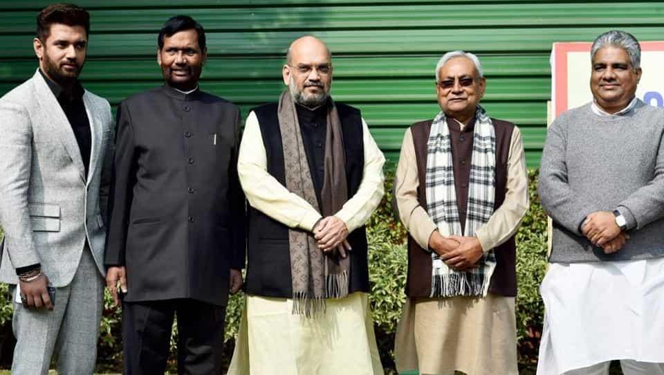 NDA's Bihar seat-share deal: BJP, JD(U) to contest 17 seats each, LJP gets 6 in 2019 Lok Sabha elections