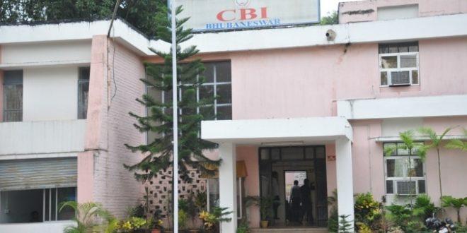 Seashore chit fund scam: CBI to summon two BJD MLAs again