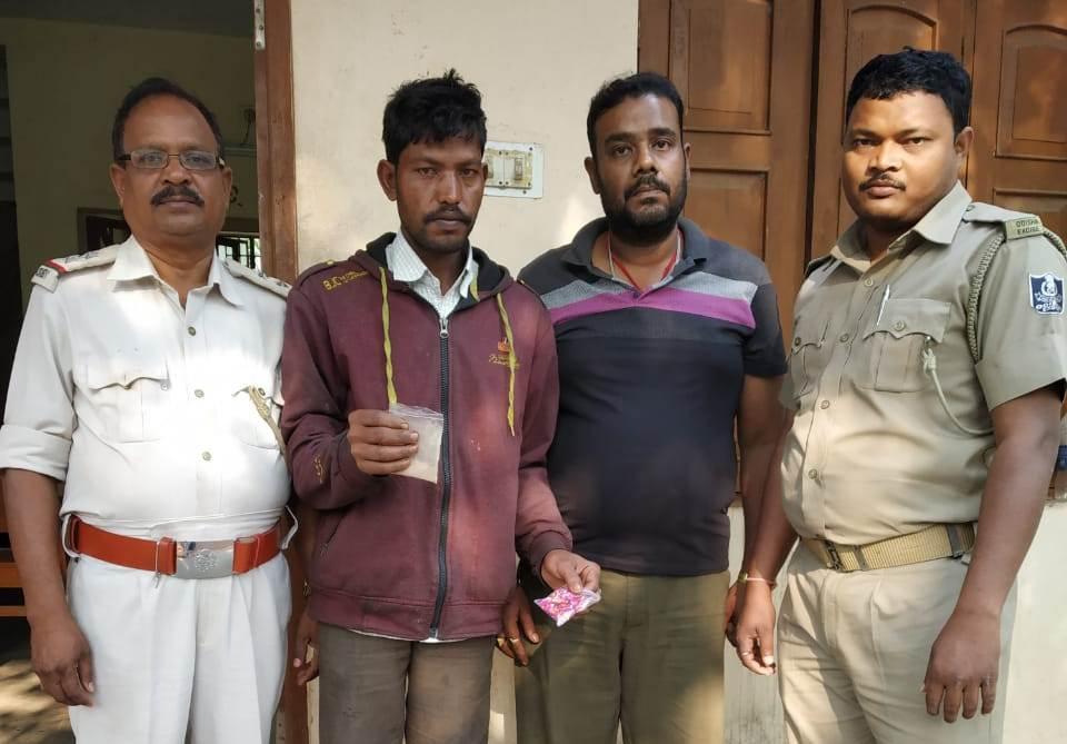 Brown sugar seized in city, 2 held